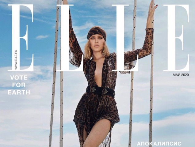 Elle-Russia-May-2020-landscape-cropped.jpg